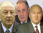 В кризис губернаторов не меняют / Кремль отменил кадровую революцию?