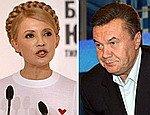 Понеслось: БЮТ утверждает, что Янукович изнасиловал и избил женщину в Донецкой области / На Украине стартовала кампания по выбору нового президента
