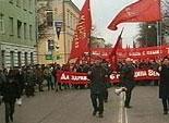 Демонстрация челябинских коммунистов в честь 7 ноября пройдет не по традиционному маршруту