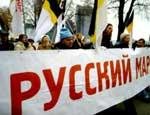 Русские националисты из России: Украина и РФ - русофобские государства (ВИДЕО) / Кремль не поможет русским в Крыму