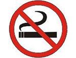 Челябинским студентам предложат обменять сигареты на конфеты