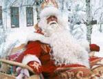 Челябинцы теряют интерес к Санта-Клаусу, но остаются верны Деду Морозу
