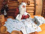 Южноуральцы могут  отправиться на родину  Деда Мороза или посетить его в региональной резиденции