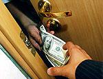 Экономический кризис больше всего напугал российских чиновников