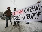 ВЦИОМ: Большинство россиян не хотят участвовать в акциях протеста