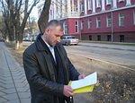 Координатор «Севастополь-Крым-Россия» продолжает добиваться отмены возбужденного против него уголовного дела