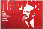 Михаил Делягин: «Режим Путина свергнет «Единая Россия»