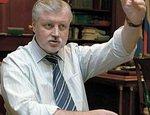 Миронов: в России возможны досрочные президентские выборы
