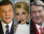 Выборы закончились, выборы только начинаются / Ющенко оставил в наследство Януковичу бедную страну и ужасную женщину