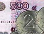 Инфляция в России продолжает прогрессировать