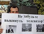С помощью газового конфликта телевидение отвлекает россиян от мирового кризиса