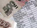 В январе южноуральцы  будут платить за коммунальные услуги по новым тарифам
