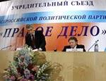 Сбежавшего Чичваркина в «Правом деле» могут заменить Мамут, Прохоров или Лебедев