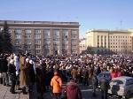 Акции протеста и поддержки правительства проходят в Москве
