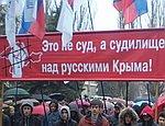 В Симферополе судят сторонников воссоединения Крыма и России  (ФОТО)