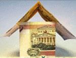 На Южном Урале запутались в долгах по ипотеке