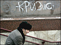 В России растут цены на все