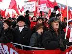 Коммунисты Москвы потребовали отставки Сердюкова и Кудрина
