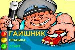 Подготовлены новые требования к ввозимым в Россию машинам