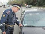 Российским автолюбителям облегчили уплату штрафов