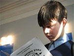 Малый Кубок Европы по интеллектуальным играм достался Челябинску