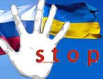 """Российские пограничники нарушают права граждан Украины, - """"Русский блок"""" / Они требуют регистрации в трехдневный срок и вымогают взятки"""