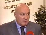 Депутат Абельцев обозвал зама Обамы гандоном и посоветовал ему открыть sекс-шоп (ВИДЕО)