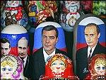 Россия приобретает новый имидж