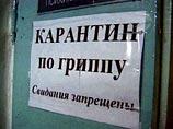 Москвичи надели маски. Эпидемия гриппа в столице принимает устрашающие масштабы / В больницах не хватает мест