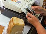 Рост потребительских цен в России не замедлился