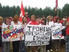 Русские любят бастовать