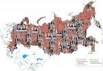 Регионы России получат от властей 125 млрд руб