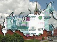 Экономика России опережает темпы падения экономик мира