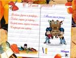 Челябинцы скупают открытки ко Дню знаний