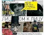 В Челябинске покажут новинки короткометражного кино
