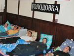 """Еще одна """"политическая"""" голодовка может быть объявлена в Подмосковье / Губернатор Громов уверен, что """"все это шутки"""""""