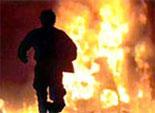 Резня под Южноуральском: в сгоревшем доме кроме командира ПЧ погибла почти вся семья