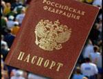В Челябинской области задержали казаха, который 10 лет жил по фальшивому паспорту