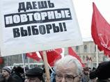Депутаты КПРФ покинули Москву / Они готовят на 22 октября всероссийскую акцию протеста