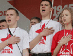 """Комиссары из движения """"НАШИ"""" зовут москвичей и гостей столицы на исповедь / Прихожане и священники РПЦ в шоке"""