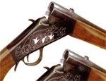 Южноуральский музей экспонировал оружие без лицензии