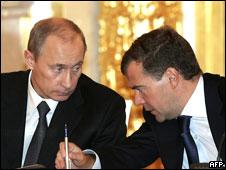 """""""Другая Россия"""" готова поддержать Медведева"""
