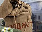 В 2010 году дефицит бюджета Челябинской области может превысить 22% / Южноуральские парламентарии в шоке