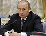 Прямая линия с Путиным переносится на 3 декабря