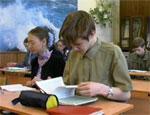 Уроки православия на Южном Урале пока вводить не будут