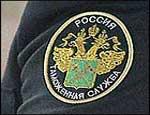 На российско-казахстанской границе задержаны средства с примесью сибутрамина