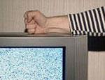 """Новый телеканал """"Страна"""" покажет """"жизнь за МКАДом"""""""
