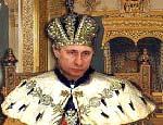 К Медведеву обратились с просьбой уточнить форму правления в России / Есть подозрения, что это монархия