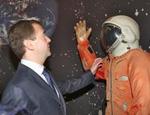 Давайте отправим Медведева в космос / Кремлевская молодежь обсудила послание президента