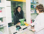 Южноуральская прокуратура: в большинстве аптек отсутствуют противовирусные препараты